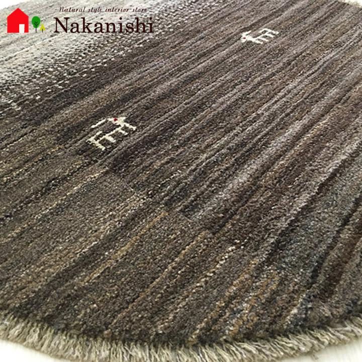 【ギャッベ ラウンドラグ YELL】GABBEH・ギャッペ(ギャべ)・イラン製・カーペット・ラグ・絨毯(じゅうたん)・円形・丸・約Ø84cm・ブラウン
