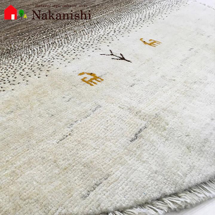 【ギャッベ ラウンドラグ あしたの約束】GABBEH・ギャッペ(ギャべ)・イラン製・カーペット・ラグ・絨毯(じゅうたん)・円形・丸・約Ø118cm・ブラウン・ベージュ