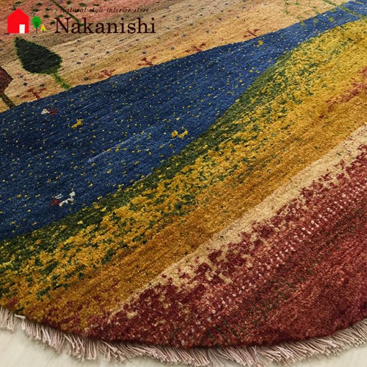 【ギャッベ ラウンドラグ 夜空に星が降り注ぐ】GABBEH・ギャッペ(ギャべ)・イラン製・カーペット・ラグ・絨毯(じゅうたん)・円形・丸・約Ø96cm・カラフル