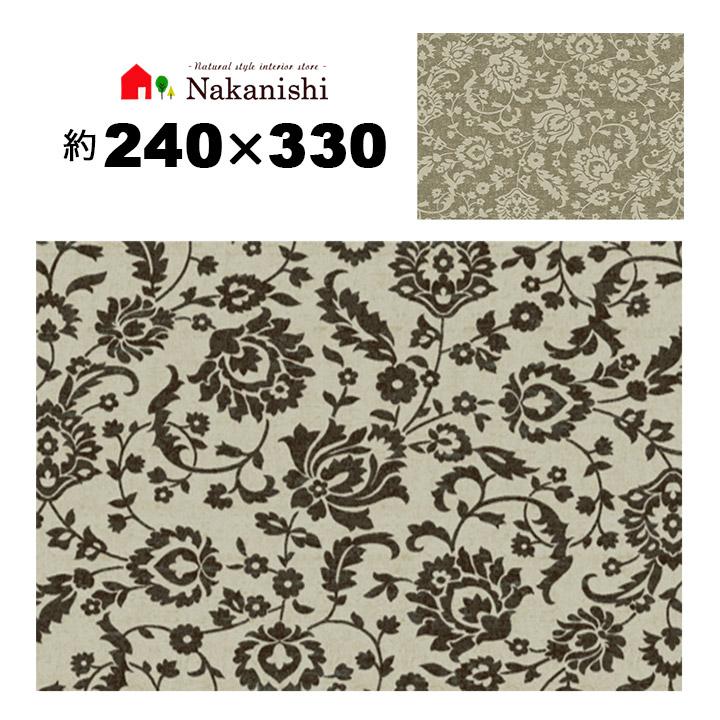 【ウィルトン織 約6畳 240×330 バレーナ】エジプト製・絨毯(じゅうたん)・カーペット・ラグ・毛(ウール)100%・カラー全2色(ブラック・ベージュ)・密度約332,500ノット