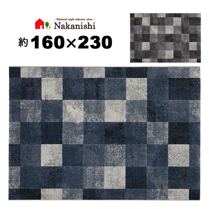 【ウィルトン織 約3畳 160×230 コトカ】ベルギー製・絨毯(じゅうたん)・カーペット・ラグ・ポリプロピレン(P.P)100%・カラー全2色(ブルー・グレー)・密度約50万ノット