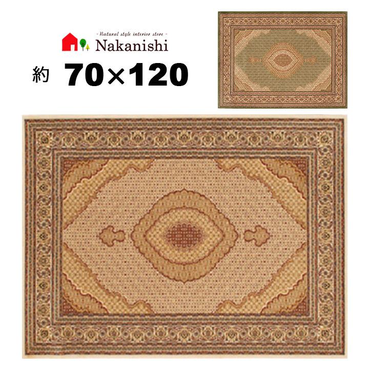 【ウィルトン織 玄関マット 70×120 クラウン】トルコ製・絨毯(じゅうたん)・カーペット・ラグ・ポリプロピレン100%・カラー2色(ベージュ・グリーン)・密度約75万ノット・防炎・(玄関マットはラグと比べると柄の出方が変わります)