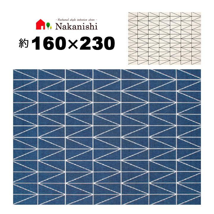 【ウィルトン織 約2.5畳 160×230 ネオ】ベルギー製・絨毯(じゅうたん)・カーペット・ラグ・ポリプロピレン100%・カラー2色(ホワイト・ネイビー)・密度約92,800ノット