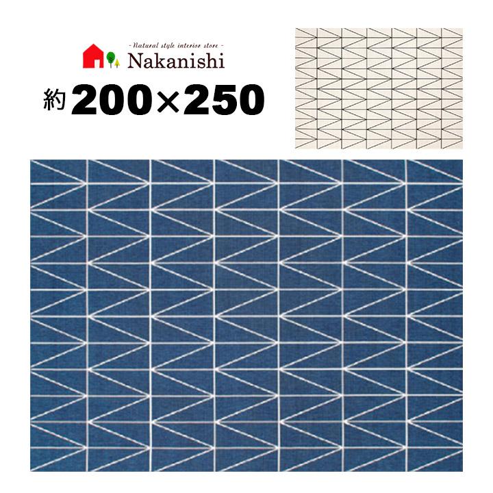 【ウィルトン織 約3畳 200×250 ネオ】ベルギー製・絨毯(じゅうたん)・カーペット・ラグ・ポリプロピレン100%・カラー2色(ホワイト・ネイビー)・密度約92,800ノット