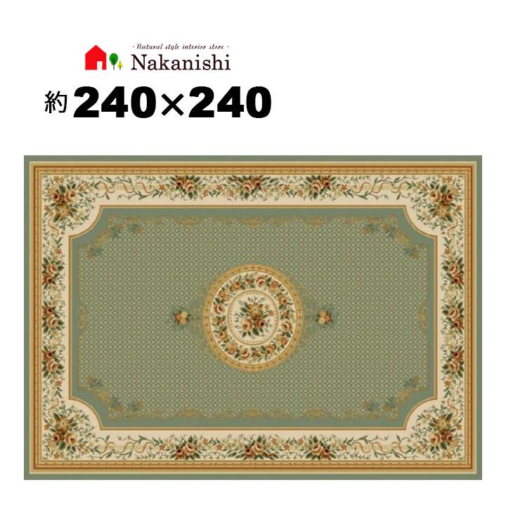 【ウィルトン織 約4.5畳 240×240 フルール261】エジプト製・絨毯(じゅうたん)・カーペット・ラグ・ポリプロピレン(P.P)100%・グリーン・花柄・密度約45万ノット