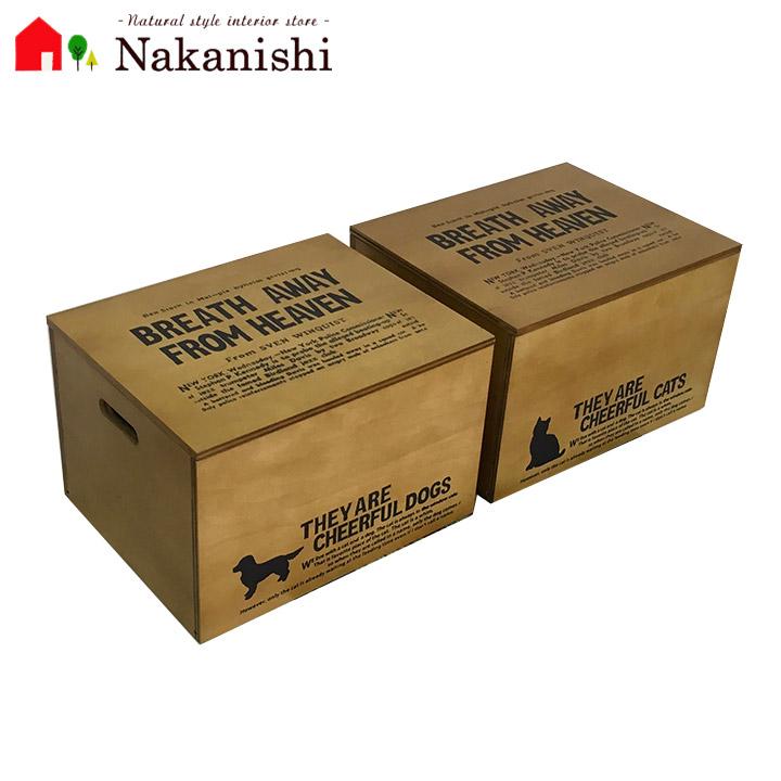 【収納ストッカー 1359(CAT)&1367(DOG)】木製ボックス・収納ボックス・インテリアボックス・ランジェリー収納・洋服収納・収納ストッカー・蓋(フタ)付・新聞を収納するのにもぴったり・ブラウン・猫&犬
