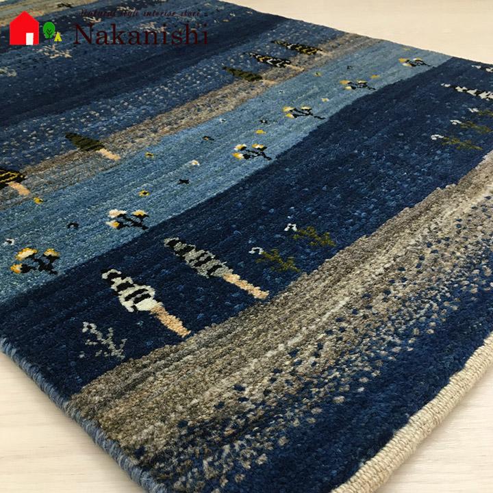 【ギャッベ 玄関マット つくしんぼ(40560)】GABBEH・ギャッペ(ギャべ)・イラン製・玄関マット・カーペット・ラグ・絨毯(じゅうたん)・約63×94cm・ランドケープ・風景・ブルー系