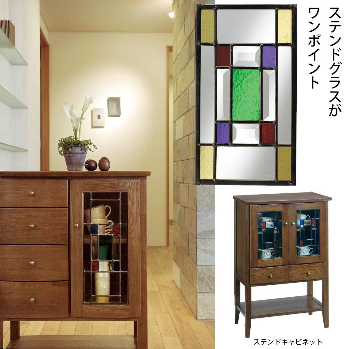 曙工芸製作所 オーロラシリーズ ステンドキャビネット AURORA-3021 幅58×奥行35.5×高さ85cm
