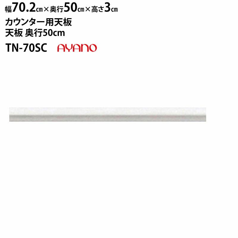 YFM デッサン額 ≪シルバー・1573≫ アルミフレーム アルナ ポスター702×502