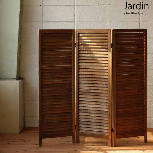 弘益 Jardin Partition パーティション 間仕切り 幅40×奥行2×高さ125cm MHO-P125-3