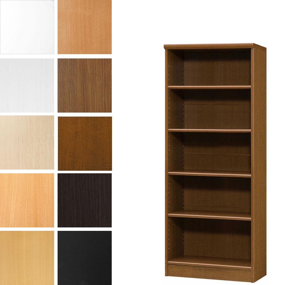 棚板厚さ1.7cm カラーオーダー 【幅60-70×奥行19×高さ149.9cm】 標準棚タイプ シェルフィット 本棚 エースラック イージーオーダー本棚 大洋 書棚