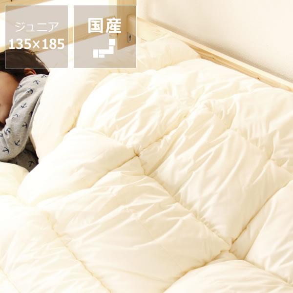二段ベッドでも使いやすいインビスタ社製掛け布団(1枚)ジュニアサイズ(135cm×185cm) インテリア 家具 寝具 あったか 暖かい 秋冬 引っ越し祝い 新築祝い 通販