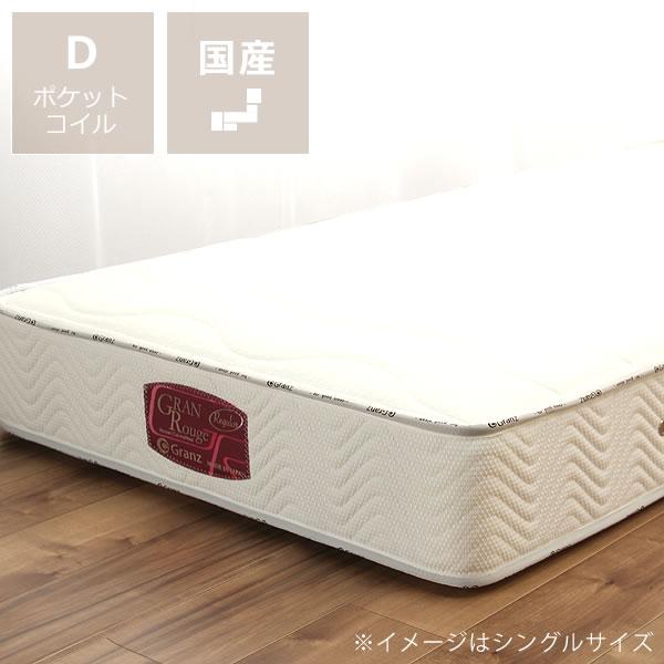 疲れがすっきり取れる寝心地ポケットコイルマットレスダブルサイズソフトタイプ:平行配列タイプ