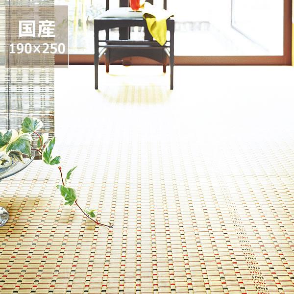 い草 ラグ い草ラグ い草カーペット「小町(こまち)」(190×250cm)い草上敷き  昼寝