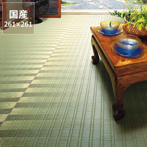 い草 ラグ い草花ござ い草カーペット「涼夏」江戸間4.5畳(261×261cm) い草上敷き  昼寝