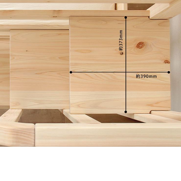 階段と手すりが付いた 二段ベッド2段ベッド すのこベッド すのこベット ひのきベッド二段ベット 2段ベット コンパクト おしゃれ 階段付き 子供用ベッド 子供用ベット 檜 国産 日本製 ナチュラル 家具 頑丈 ヒノキ デザイン 木製 無垢材 天然木 オシャレ