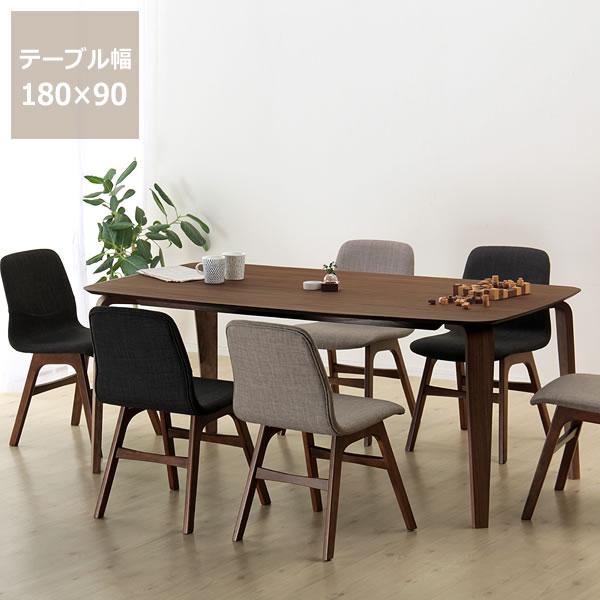 落ち着いた雰囲気の木製ダイニングテーブル7点セット(180cmテーブル+チェア6脚)ダイニング テーブル