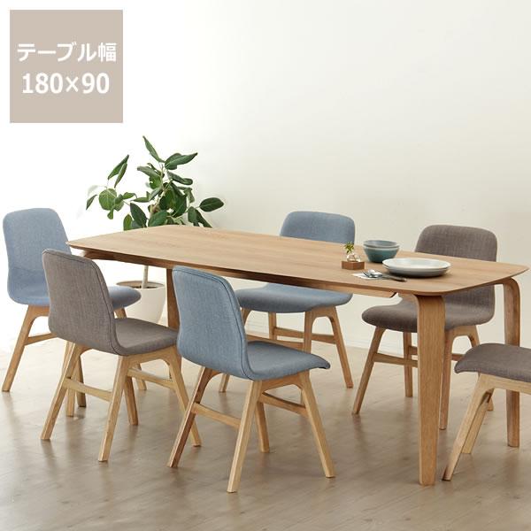 くつろぎの木製ダイニングテーブル7点セット(180cmテーブル+チェア6脚)ダイニング テーブル