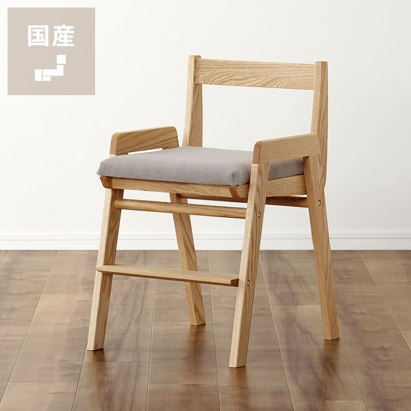 【杉工場】【スピカ】 すっきりシンプルデザインの学習椅子 学習チェア(布座) ナチュラル(レッドオーク) リビング学習 ダイニング学習 おすすめ