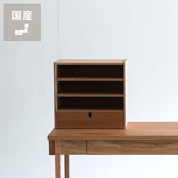 素材の良さを引き立たせるシンプルデザインの小棚杉工場 セノヴィ
