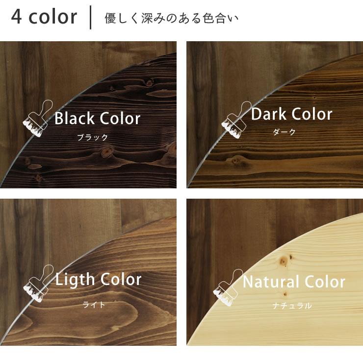 家族で囲めて木の暖かみある本格木製ちゃぶ台直径105cm丸簡単折りたたみ式※キャンセル不可