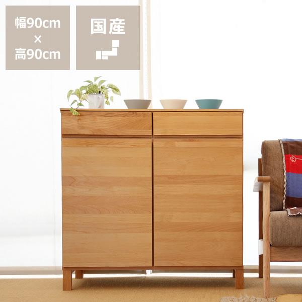 木目の美しい木製キャビネット・食器棚 90cm幅 インテリア シェルフ 収納 引っ越し祝い 新築祝い 家具 通販