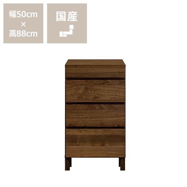 シンプルで上質な色合いの木製サイドチェスト 50cm幅 高級感 たんす タンス 箪笥 ナチュラル シック モダン レトロ 北欧 脚付き スライドレール 引き出し 引出 ウォールナット ウォルナット 国産 日本製 無垢 ウレタン塗装 収納