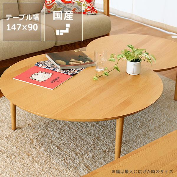 色々な表情を演出できる木製2枚テーブル 90cm幅アルダー材ダイニング テーブル