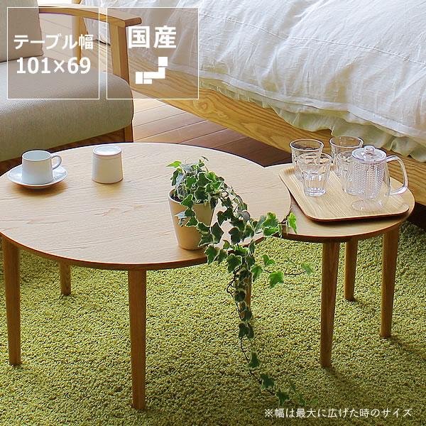 色々な表情を演出できる木製2枚テーブル 69cm幅ホワイトオーク材 ダイニング テーブル 丸テーブル ローテーブル リビングテーブル ちゃぶ台 机 来客 コンパクト 省スペース 丸い 円形 国産 日本製 シンプル ナチュラル ユニーク スライドテーブル