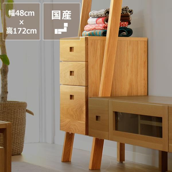 お部屋にワンポイント!木製サイドチェスト48cm幅ホワイトオーク材