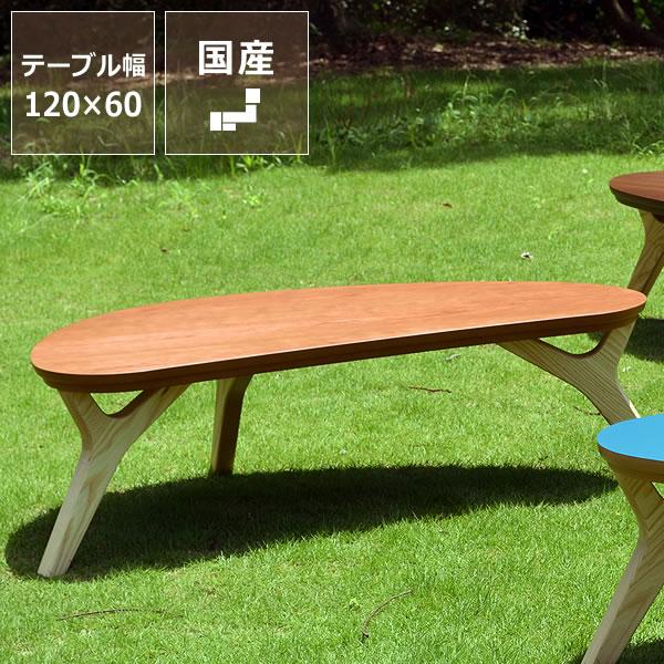 家具調コタツ・こたつ120cm幅木製(ブラックチェリー材・ナチュラル) 変形ダイニング テーブル オンライン学習 自宅学習 リビング学習