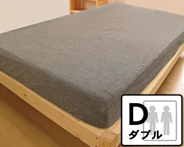 ジンバブエボックスシーツダブルサイズ【マットレスカバー シーツ 布団カバー】 ドリームベッド dream bed