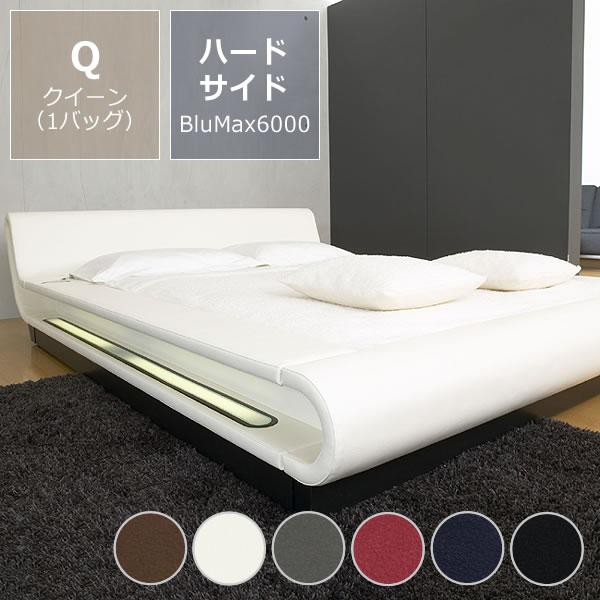モーニングフラワー8(レザー)〔ウォーターベッドハードサイド〕<BR>クイーンサイズ(1バッグ)BluMax6000【ウォーターワールド/WATER WORLD】※代引き不可 ドリームベッド dream bed ウォーターベット 寝具