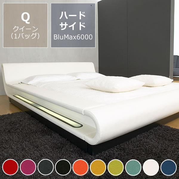 モーニングフラワー8(スエード調)〔ウォーターベッドハードサイド〕<BR>クイーンサイズ(1バッグ)BluMax6000【ウォーターワールド/WATER WORLD】※代引き不可 ドリームベッド dream bed ウォーターベット 寝具