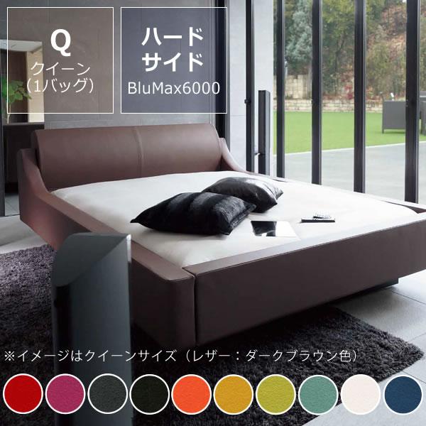 オーバーナイト11(スエード調)ハードサイド クイーンサイズ(1バッグ)BluMax6000 ※代引き不可【ウォーターワールド/WATER WORLD】ドリームベッド dream bed ウォーターベッド ウォーターベット 寝具