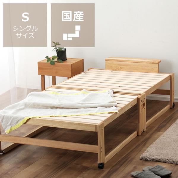 出し入れ簡単!折り畳みが驚くほど軽くてスムーズな木製折りたたみベッドシングル ハイタイプ すのこベッド すのこベット 寝具 おしゃれ シンプル ナチュラル 家具 折り畳み式 モダン ヒノキ 桧 檜 スノコベッド