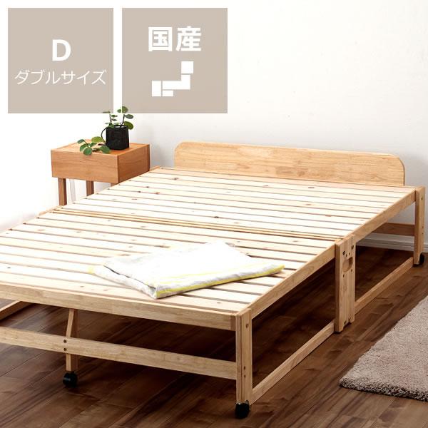 出し入れ簡単!折りたたみが驚くほど軽くてスムーズな木製折りたたみベッド ダブル ハイタイプ すのこベッド すのこベット 寝具 おしゃれ シンプル ナチュラル 折り畳み式 モダン ヒノキ 桧 檜 スノコベッド ダブルベット 折り畳みベッド コンパクト 北欧