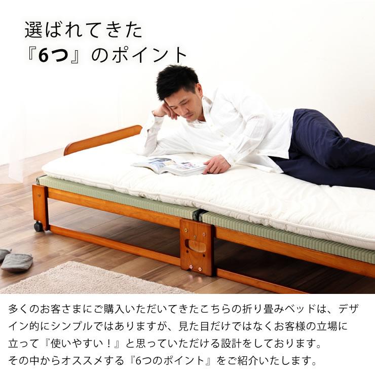 出し入れ簡単!折り畳みが驚くほど軽くてスムーズな木製折りたたみベッド畳ベッド ワイドシングル ロータイプ 畳ベッド タタミ ベット 寝具 結婚祝い おしゃれ シンプル ナチュラル 家具 折り畳み式 モダン