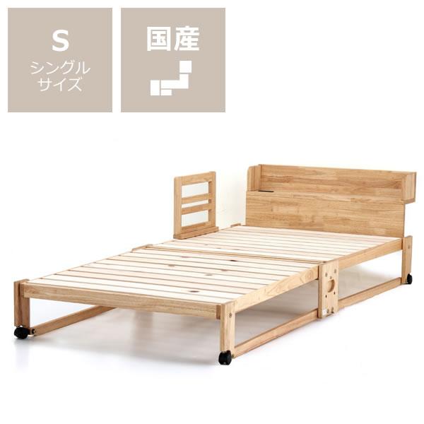 出し入れ簡単!折り畳みが驚くほど軽くてスムーズな木製折りたたみベッドシングル ロータイプ+専用棚・ベッドガードセット