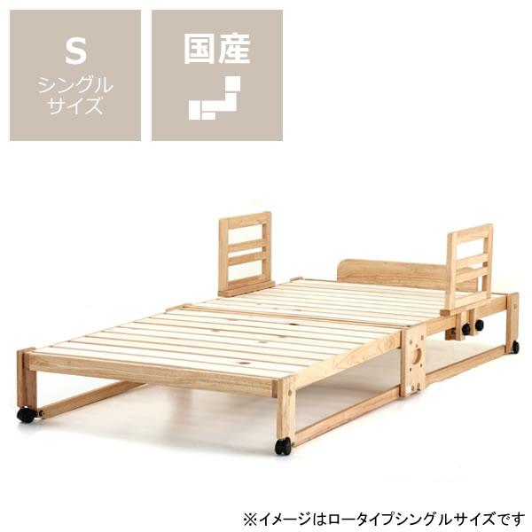 出し入れ簡単!折り畳みが驚くほど軽くてスムーズな木製折りたたみベッドシングル ハイタイプ+専用手すり2枚セット