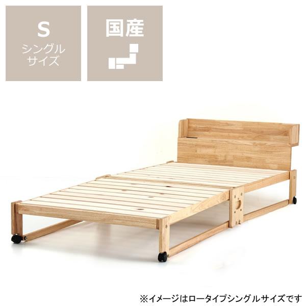 出し入れ簡単!折り畳みが驚くほど軽くてスムーズな木製折りたたみベッドシングル ハイタイプ+専用棚セット