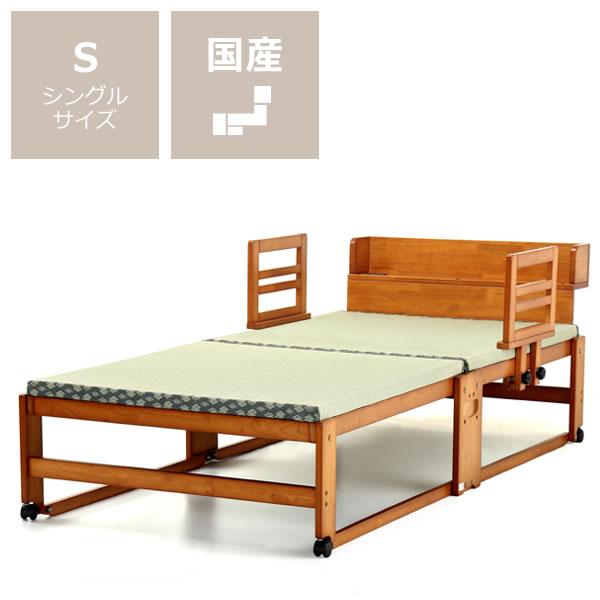 出し入れ簡単!折り畳みが驚くほど軽くてスムーズな木製折りたたみベッド畳ベッド シングル ハイタイプ+専用棚・ベッドガード2枚セット