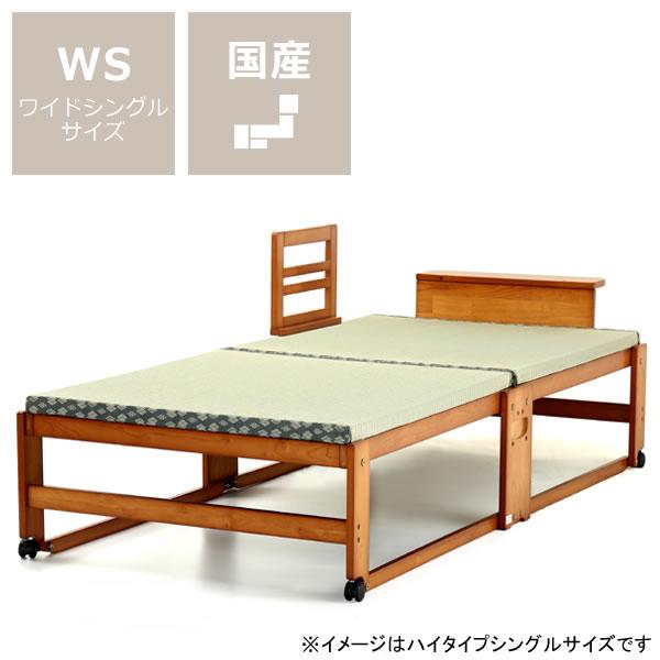 出し入れ簡単!折り畳みが驚くほど軽くてスムーズな木製折りたたみベッド畳ベッド ワイドシングル ハイタイプ+専用ベッドガードセット タタミベッド ベッド 畳 シングル ベット おりたたみ 折りたたみベッド シング