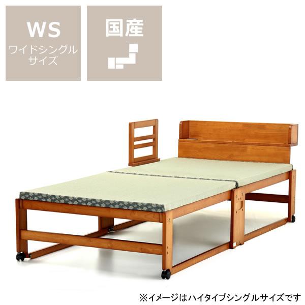 出し入れ簡単!折り畳みが驚くほど軽くてスムーズな木製折りたたみベッド畳ベッド ワイドシングル ハイタイプ+専用棚・ベッドガードセット ベッド 畳 シングル ベット おりたたみ 折りたたみベッド シングルベッド