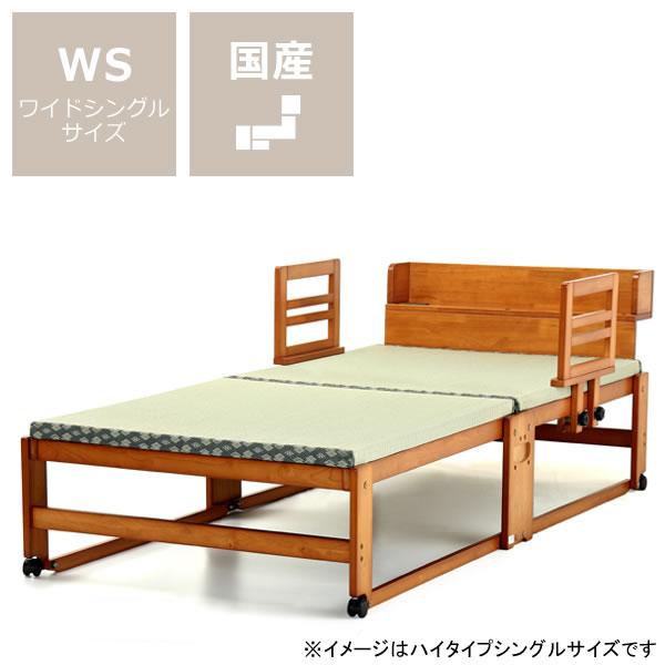出し入れ簡単!折り畳みが驚くほど軽くてスムーズな木製折りたたみベッド畳ベッド ワイドシングル ハイタイプ+専用棚・ベッドガード2枚セット ベッド 畳 シングル ベット おりたたみ 折りたたみベッド