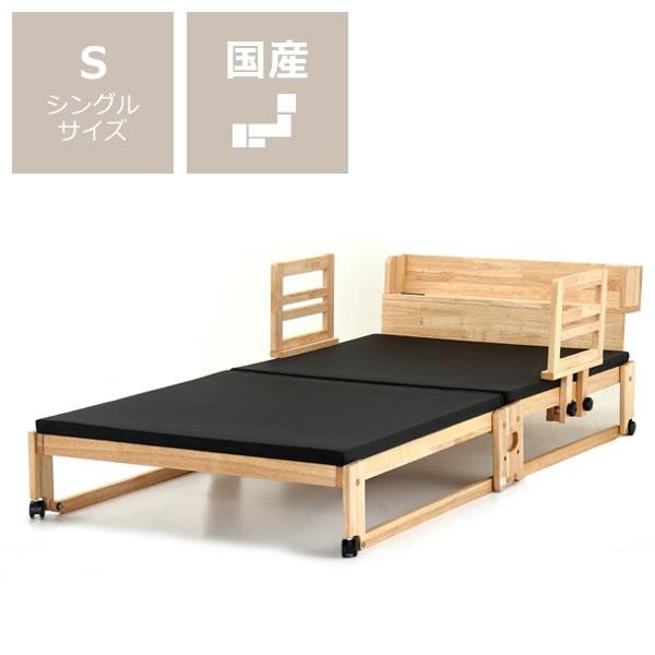 出し入れ簡単!折り畳みが驚くほど軽くてスムーズな炭入り折りたたみベッド畳ベッド シングル ロータイプ+専用棚・ベッドガード2枚セット