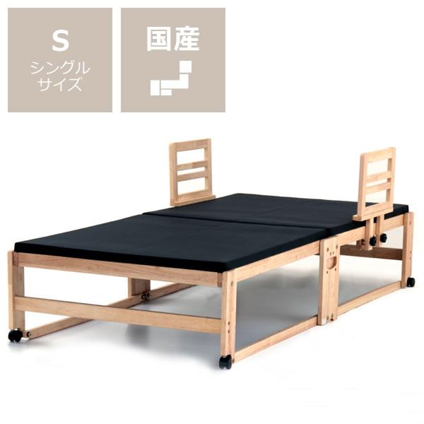 出し入れ簡単!折り畳みが驚くほど軽くてスムーズな炭入り折りたたみベッド畳ベッド シングル ハイタイプ+専用ベッドガード2枚セット