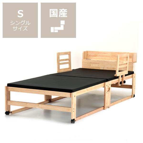 出し入れ簡単!折り畳みが驚くほど軽くてスムーズな炭入り折りたたみベッド畳ベッド シングル ハイタイプ+専用棚・ベッドガード2枚セット