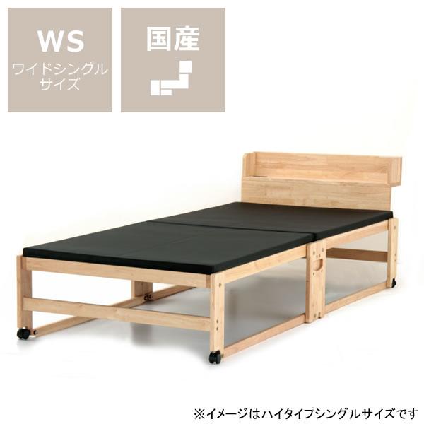 出し入れ簡単!折り畳みが驚くほど軽くてスムーズな炭入り折りたたみベッド畳ベッド ワイドシングル ハイタイプ+専用棚セット