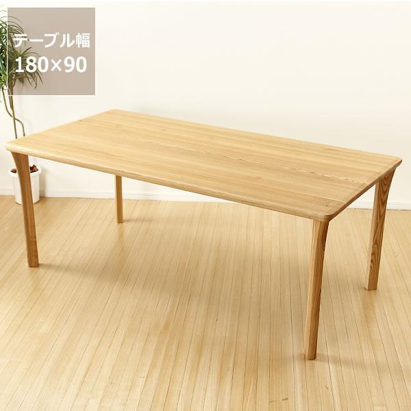 木製ダイニングテーブル(幅180cm)ダイニング テーブル  食卓テーブル 家具 インテリア 新築祝い 結婚祝い おしゃれ シンプル ナチュラル モダン 木製 北欧 通販